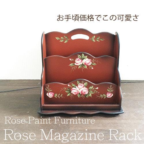 アンティーク調~トールペイント: 薔薇のマガジンラック(ブラウン)