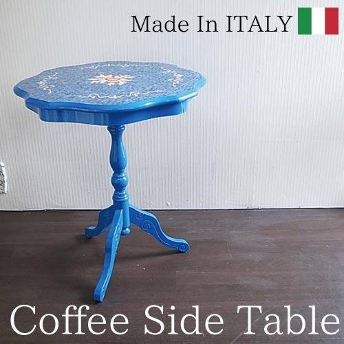 【送料無料】 イタリア製:象嵌テーブル(ブルー)