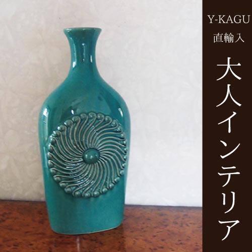 Y-KAGU直輸入 大人インテリアセレクション フラワーベース ターコイズ(S)