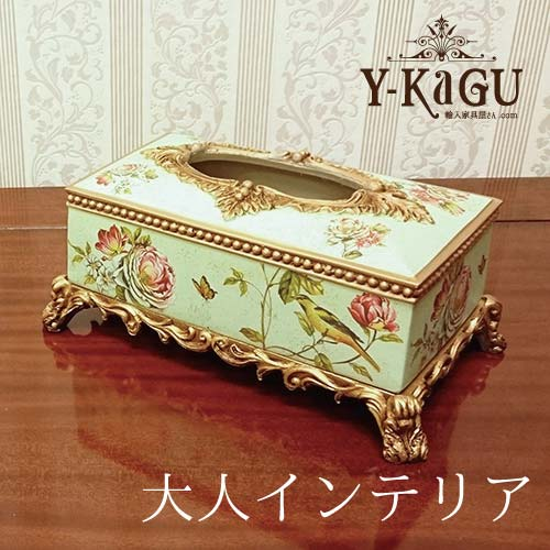 【大決算SALE】【1,500円OFF】Y-KAGU直輸入 大人インテリアセレクション ティッシュボックスカバー(グリーン×ゴールド)