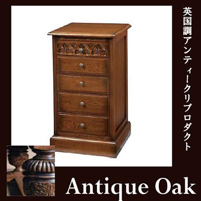 【送料無料】 Antique Oak Collection チェスト5段