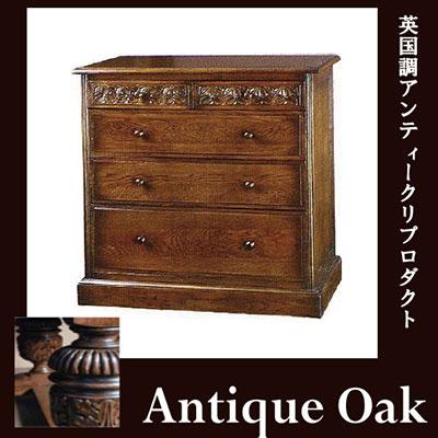 【P2倍】【送料無料・開梱設置付き】Antique Oak Collectionチェスト5引出