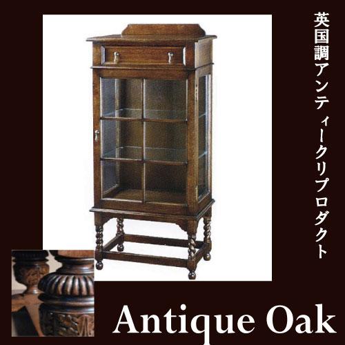 【送料無料・開梱設置付き】 Antique Oak Collection キャビネット 上引出