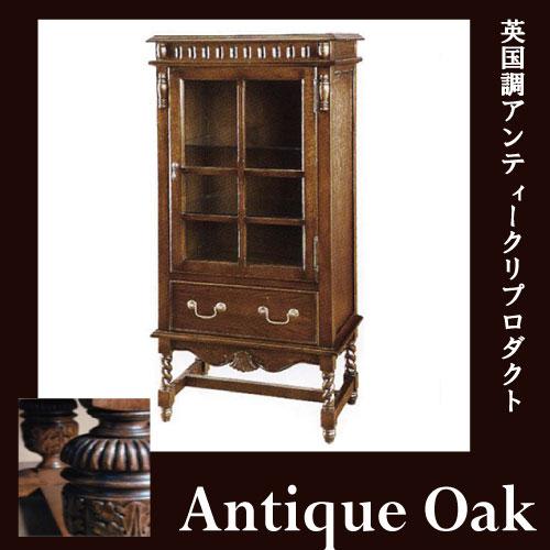 【送料無料・開梱設置付き】 Antique Oak Collection キャビネット 下引出