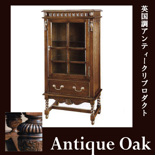 【P2倍】【送料無料・開梱設置付き】 Antique Oak Collection キャビネット 下引出