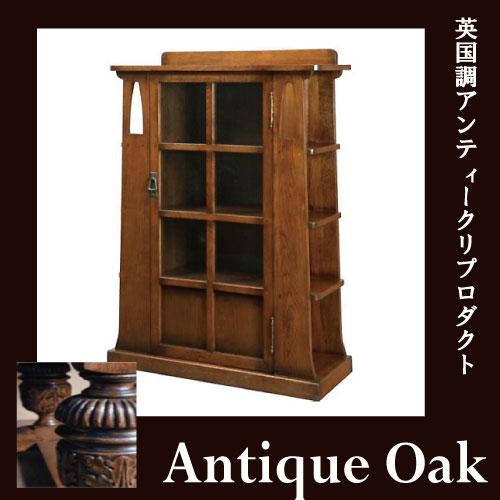 【送料無料・開梱設置付き】 Antique Oak Collection ブックシェルフ