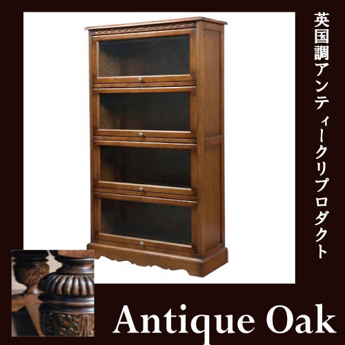 【送料無料・開梱設置付き】 Antique Oak Collection フリーボックス