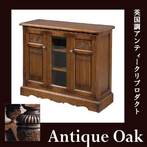 【送料無料・開梱設置付き】 Antique Oak Collection キャビネット(1面ガラス)