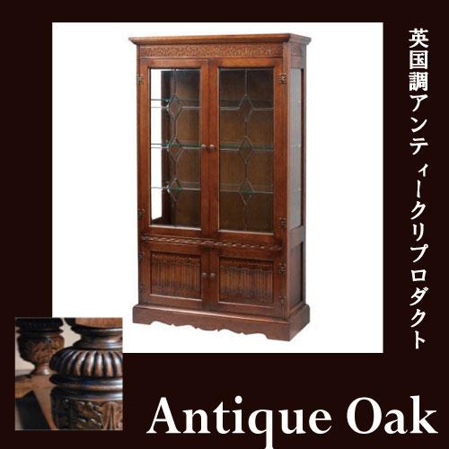 【送料無料・開梱設置付き】 Antique Oak Collection コンパクトショーケース