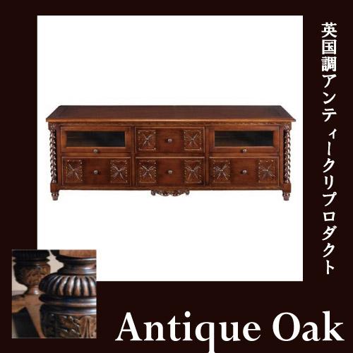 【送料無料・開梱設置付き】 Antique Oak Collection テレビボード