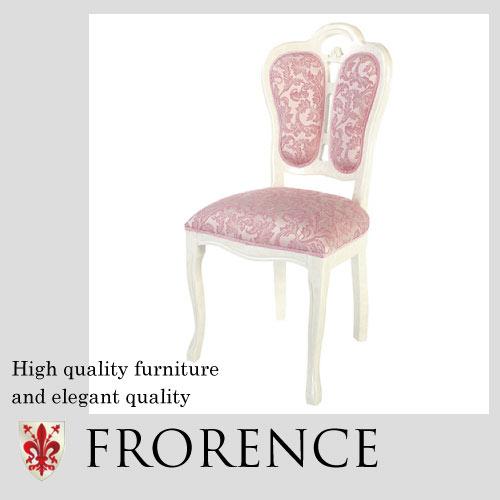 【送料無料】 Saltarelli FLORENCE~ フローレンス~チェア(ピンク)