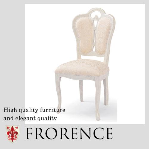【送料無料】 Saltarelli FLORENCE~ フローレンス~チェア(ベージュ)