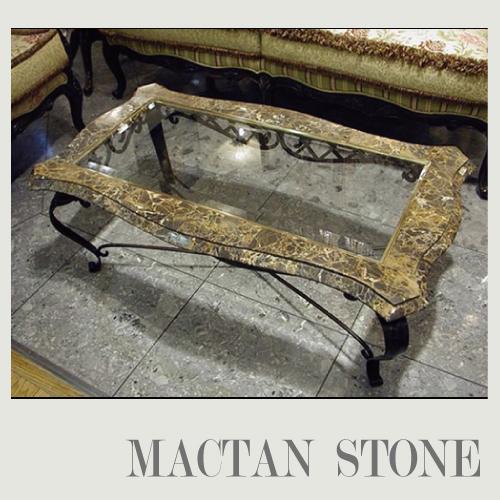 【送料無料・開梱設置付き】希少なマクタン石を使った 大理石・ガラストップリビングテーブル