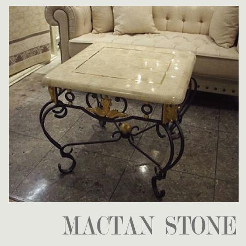 【送料無料・開梱設置付き】希少なマクタン石を使った 大理石センターテーブル(600)