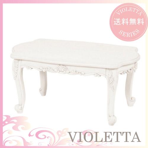 【送料無料】 VIOLETTA~ヴィオレッタ~ テーブル(ホワイト)