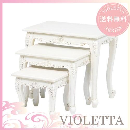 【12月限定 P10倍】【送料無料】 VIOLETTA~ヴィオレッタ~ ネストテーブル3Pセット(ホワイト)