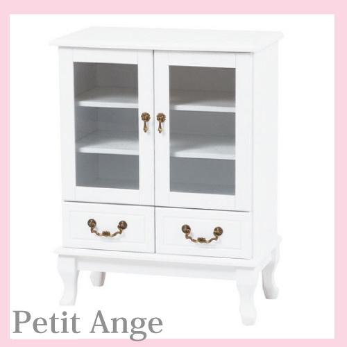 【送料無料】 Petit Ange~プティ・アンジュ~ キャビネット