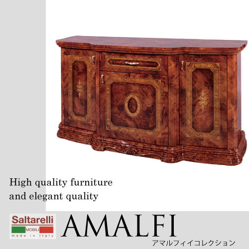 【送料無料・開梱設置付き】Saltarelli AMALFI~アマルフィ~サイドボード