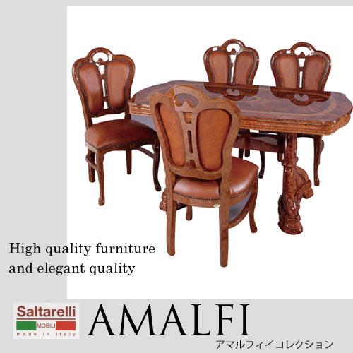 【送料無料・開梱設置付き】Saltarelli AMALFI~アマルフィ~ダイニングセット(チェアブラウン)(5P)(四人掛け・4人掛け・4人用)