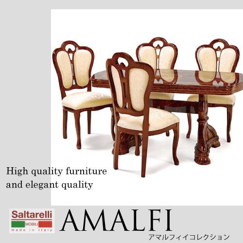 【送料無料・開梱設置付き】Saltarelli AMALFI~アマルフィ~ダイニングセット(チェアベージュ)(5P)(四人掛け・4人掛け・4人用)