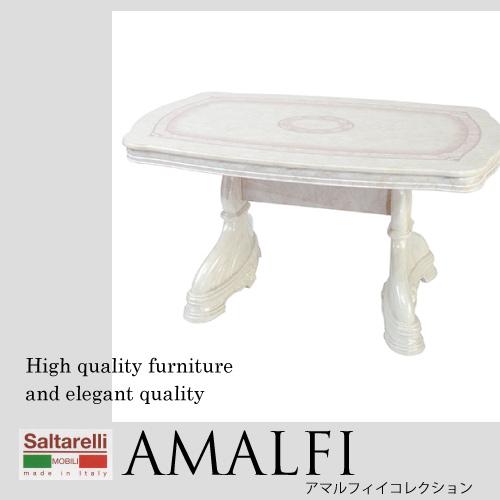 【P10倍 1/31 11:59まで】【送料無料・開梱設置付き】Saltarelli AMALFI~アマルフィ~ダイニングテーブル145