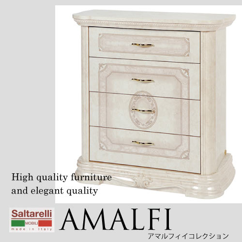 【P10倍 1/31 11:59まで】【送料無料】Saltarelli AMALFI~アマルフィ~4段チェスト