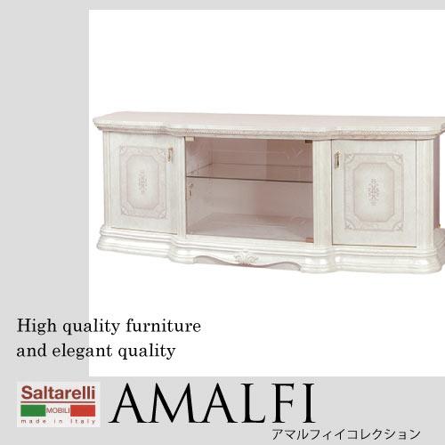 【P10倍 1/31 11:59まで】【送料無料・開梱設置付き】Saltarelli AMALFI~アマルフィ~TVボード