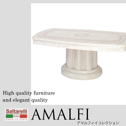 【P10倍 1/31 11:59まで】【送料無料・開梱設置付き】Saltarelli AMALFI~アマルフィ~センターテーブル