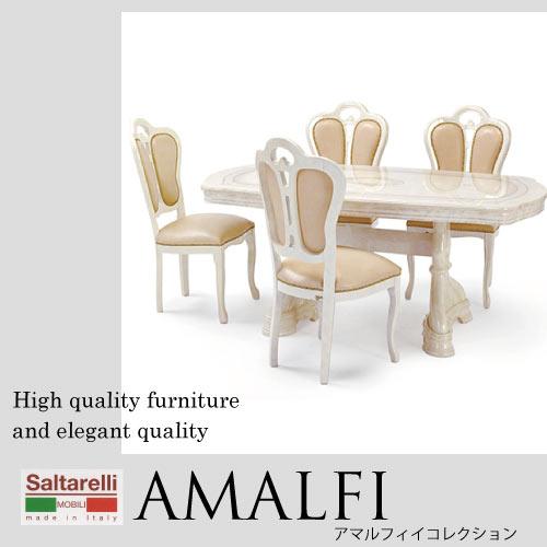 【P10倍 1/31 11:59まで】【送料無料・開梱設置付き】Saltarelli AMALFI~アマルフィ~ダイニングテーブルセット(5P)(四人掛け・4人掛け・4人用)