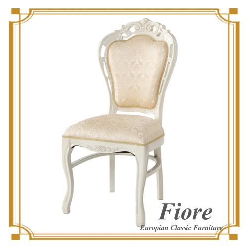 【送料無料】 ヨーロピアンクラシックスタイル Fiore~フィオーレ~ アイボリーチェアデコ