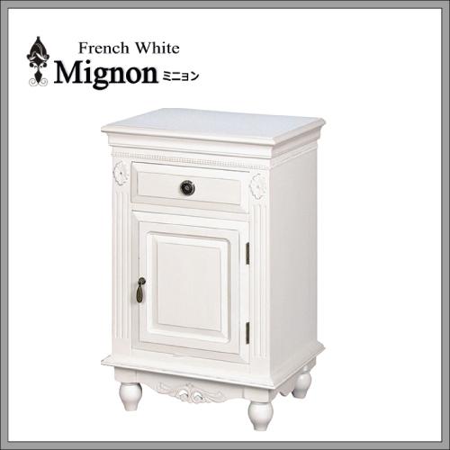 【送料無料】フレンチホワイト家具 Mignon~ミニョン~ ミニキャビネット
