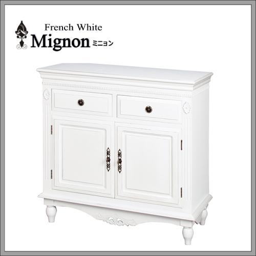 【収納上手】【送料無料】フレンチホワイト家具 Mignon~ミニョン~ キャビネット