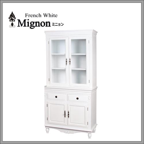 【送料無料・開梱設置付き】 フレンチホワイト家具 Mignon~ミニョン~ カップボード