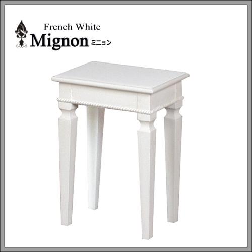 【送料無料】フレンチホワイト家具 Mignon~ミニョン~ スツール