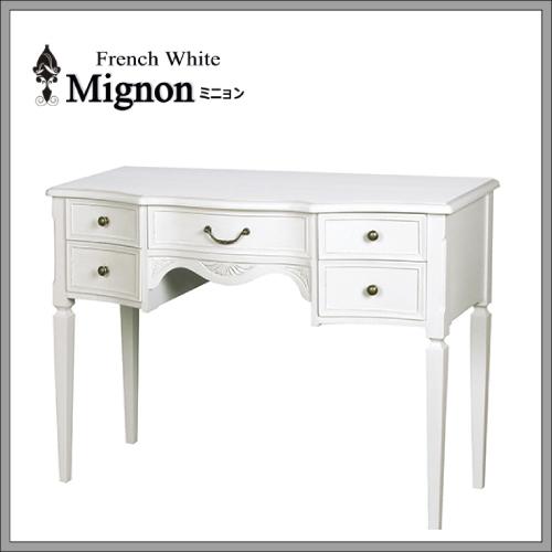 【送料無料】 フレンチホワイト家具 Mignon~ミニョン~ライティングデスク