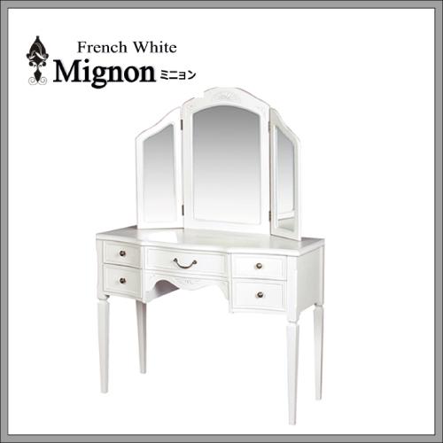 【送料無料・開梱設置付き】 フレンチホワイト家具 Mignon~ミニョン~ドレッサー