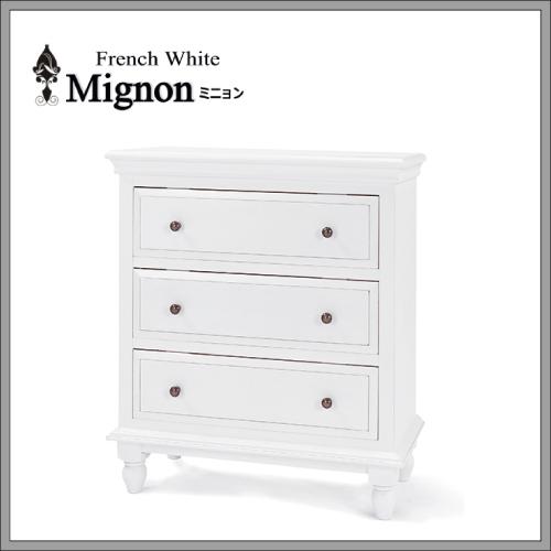 【収納上手】【送料無料】 フレンチホワイト家具 Mignon~ミニョン~3段ワイドチェスト