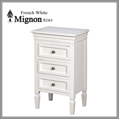 【収納上手】【送料無料】 フレンチホワイト家具 Mignon~ミニョン~3段チェスト