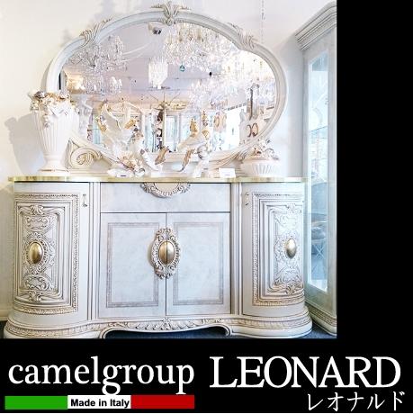 【送料無料・開梱設置付き】 イタリア製 LEONARD レオナルドシリーズ キャビネット型サイドボード