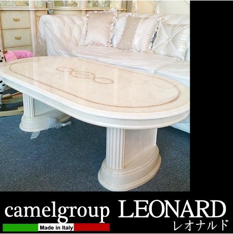 【送料無料・開梱設置付き】 イタリア製 LEONARD レオナルドシリーズ センターテーブル