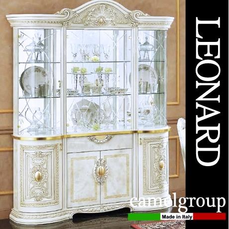 【送料無料・開梱設置付き】イタリア製 LEONARD レオナルドシリーズ 4ドアキャビネットショーケース (バックライト付き)