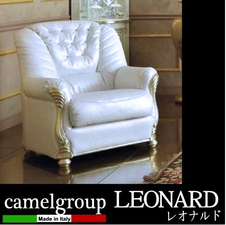 【P5倍】【送料無料・開梱設置付き】 イタリア製 LEONARD レオナルドシリーズ 1人掛けソファ(アームソファ)