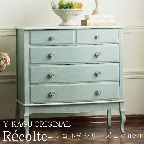 【家財便Bランク】Y-KAGUオリジナル フレンチシャビースタイル:Recolte-レコルテシリーズ- 4段チェスト