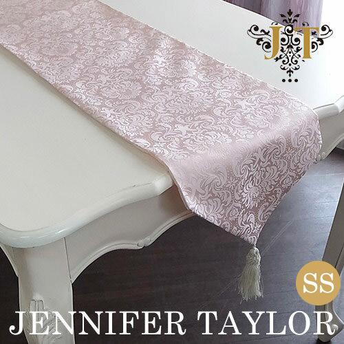 【2021.11月入荷予定 予約販売承り中】【送料無料】ジェニファーテイラー Jennifer Taylor テーブルランナー Haruno SSサイズ 120×30cm