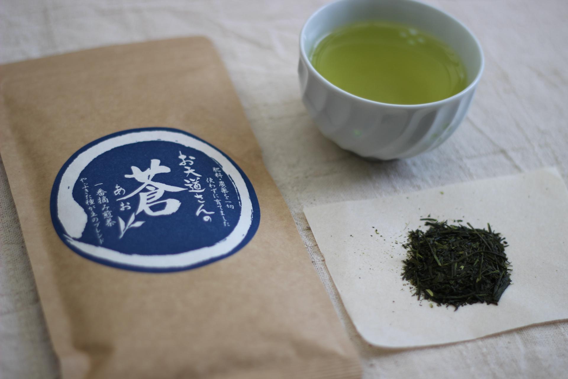 """2021新茶【自然栽培茶】オーガニック 熊本県産 桜野園 緑茶""""蒼"""" 80g  煎茶"""