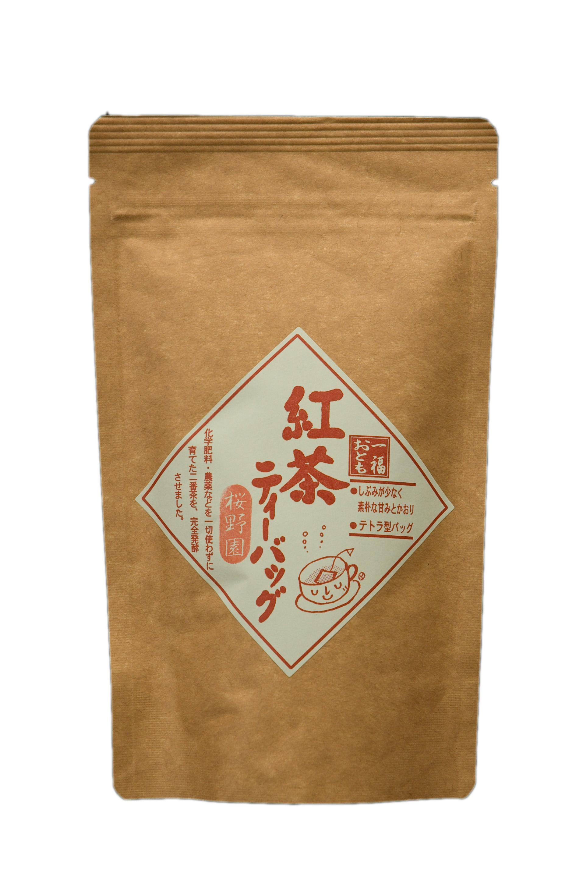 【自然栽培茶】オーガニック 熊本県産 桜野園 紅茶TB  2.5g×20p