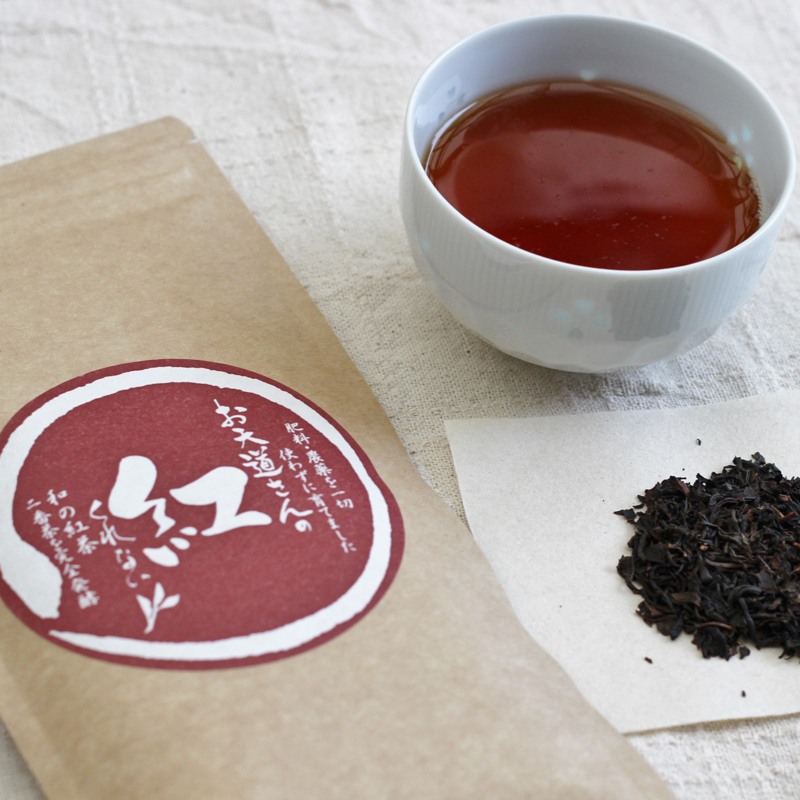 """【自然栽培茶】オーガニック 熊本県産 桜野園 紅茶""""紅"""" 60g"""