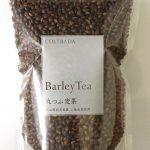 おすすめ【無農薬・国産・自家採種】 coltrada 岡山県産 丸つぶ麦茶 400g