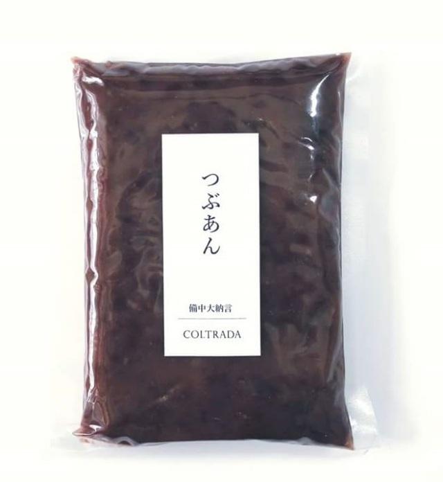 【岡山産】coltrada商品 自然栽培 備中大納言小豆つぶあん 300g 無施肥・無農薬