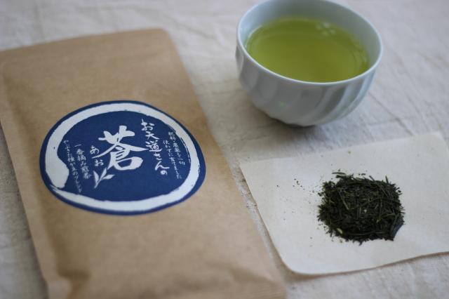 """新茶【自然栽培茶】オーガニック 熊本県産 桜野園 緑茶""""蒼"""" 80g  煎茶"""